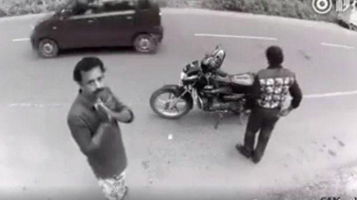 ladrón cámara